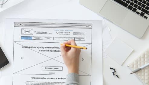 Прототипирование целевой страницы